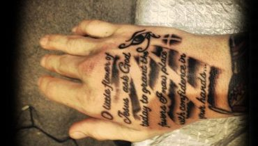 bible-verse-tattoos
